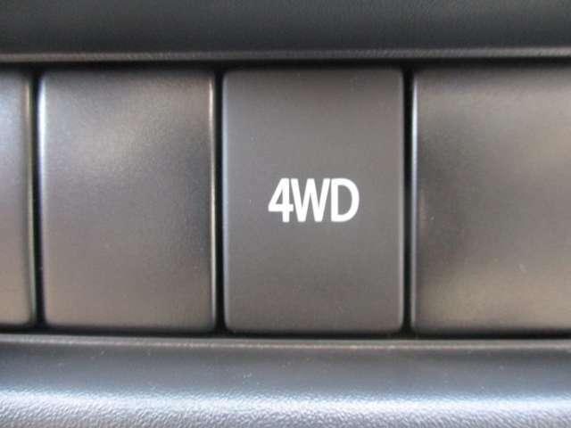 4WD切り替えもボタン1つで楽々です♪
