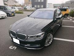 BMW 7シリーズ の中古車 750Li 熊本県上益城郡益城町 620.0万円