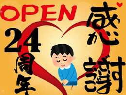 ●原宿カーマートオープンから24周年●感謝!!