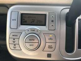 オゾンセーフオートエアコンは設定温度をキープし常に室内を快適に保ちます。