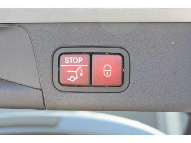 電動トランクで両手が荷物でふさがっていても安心です☆