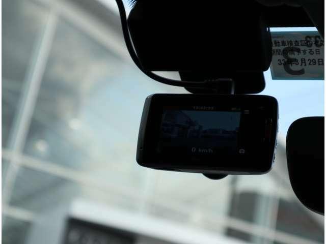 今や必需品のドライブレコーダー装備!
