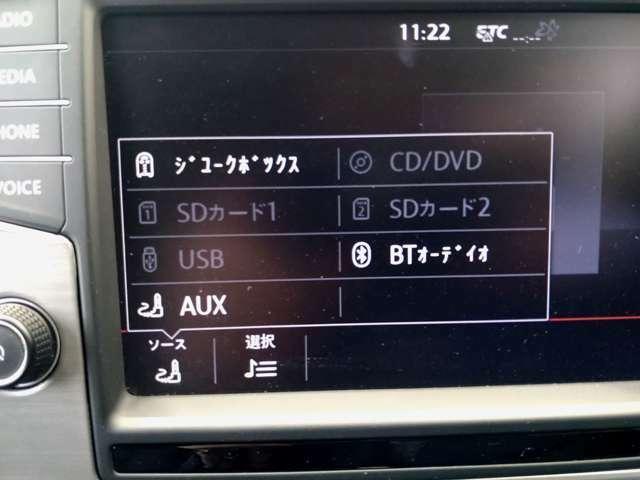 CD録音も出来ますし、Bluetoothにて音楽再生も可能です♪