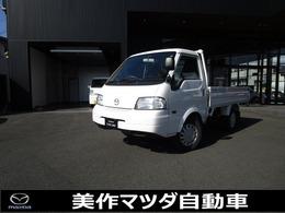 マツダ ボンゴトラック 1.8 DX シングルワイドロー ロング 4WD キーレス・パワーウイドー