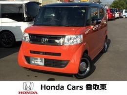ホンダ N-BOXスラッシュ 660 G L インテリアカラーパッケージ 自社社用車 純正8インチナビ付 禁煙車