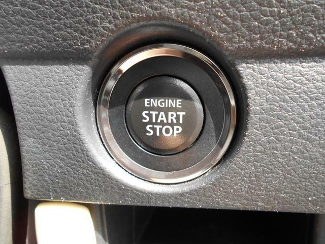 エンジンの始動はプッシュスタート式です。