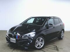 BMW 2シリーズアクティブツアラー の中古車 225i xドライブ Mスポーツ 4WD 愛知県長久手市 235.0万円
