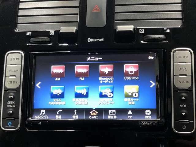 EV専用のナビゲーションには充電スポットの検索機能以外にもタイマー充電の設定や、冬・夏に便利なタイマーエアコンなどの便利な機能が付いています!もちろんフルセグ地デジTVや、Bluetooth接続も可能です