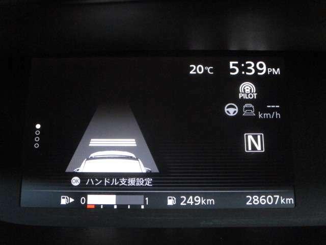 プロパイロット☆高速道路の単調な渋滞走行と長時間の巡航走行。高速道路で負担を感じる二大シーンでアクセル・ブレーキ・ハンドルの操作を車がアシスト☆快適な高速ドライブが楽しめます♪