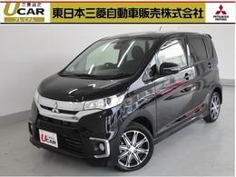 三菱 eKカスタム 660 T セーフティパッケージ 社有車UP 衝突軽減ブレーキ 全方位カメラ