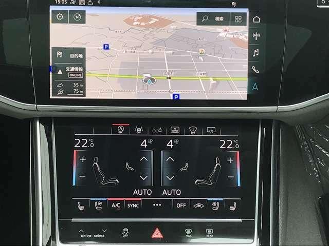 Audi純正MMI(マルチ・メディア・インターフェイス) お問合せはフリーダイヤル【0066-9711-222859】へ