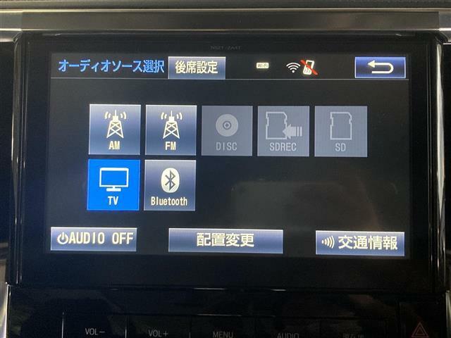 【純正10型ナビ(NSZT-ZA4T)】CD/DVD/Bluetooth/フルセグTV/音楽録音機能対応