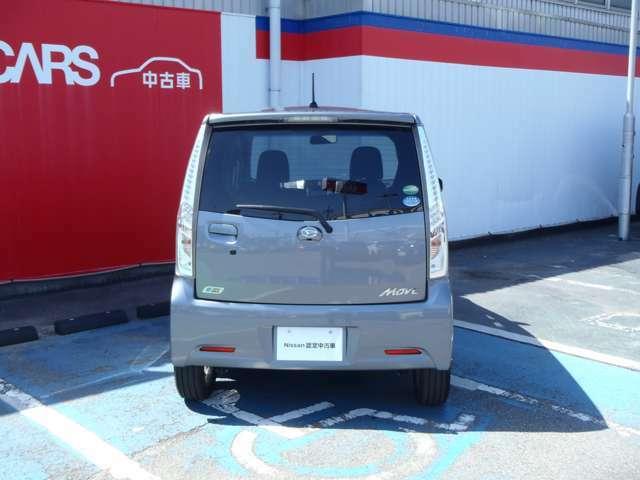 12ヶ月間(期間内走行距離無制限)の 日産ワイド保証 が付いてます 日本全国 約3000ヶ所の日産ディーラー店で承りいたします