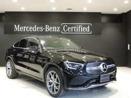 メルセデス・ベンツ GLCクーペ 300 4マチック AMGライン 4WD ガラススライディングルーフ