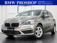BMW 2シリーズアクティブツアラー の中古車 218d 神奈川県横浜市都筑区 97.0万円