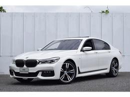 BMW 7シリーズ 740i Mスポーツ 認定中古車 1オナ レザーシート サンルーフ