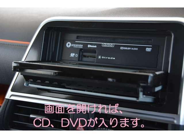 画面を開ければCD、DVDが入ります!音楽CDを最大8倍速で録音可能!カーズカフェ限定でオプションのUSBケーブルも付属し、iPod/iPhoneの音楽再生や、USB動画再生も可能!