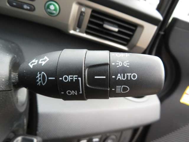 便利なオートライト付き!