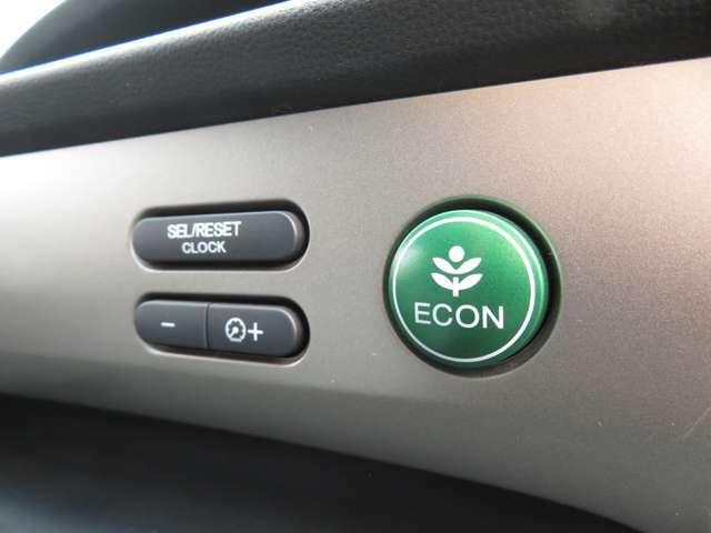 燃費の良い走行のアシスト!ECONモード!