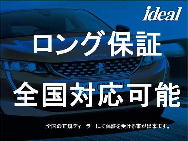 新車保証継承対象車種になりますので、初回車検まで全国のディーラーにて保証を受けることができます。