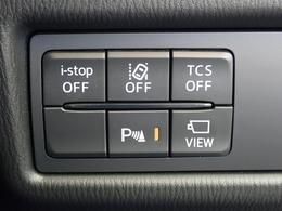 車線逸脱警報システム、横滑り防止機能のTCS、衝突を軽減するパーキングセンサー、360度モニターへの切り替えができるVIEWボタンなど安全装備が付いてます。