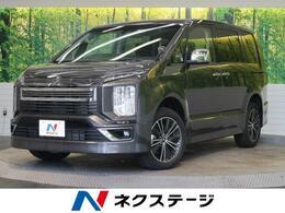 三菱 デリカD:5 アーバンギア 2.2 G パワーパッケージ ディーゼルターボ 4WD 登録済未使用車 両側電動スライドドア