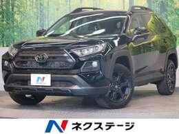 トヨタ RAV4 2.0 アドベンチャー オフロード パッケージ 4WD 登録済未使用車 ディスプレイオーディオ