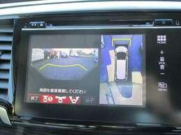 車庫入れにも縦列駐車にも便利なリアカメラに加えて、マルチビューカメラで全方位も映し出してくれます!