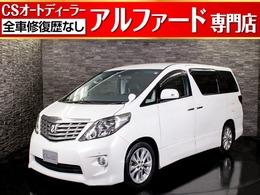 トヨタ アルファード 2.4 240S 後席モニター/パワースライドドア/HDDナビ