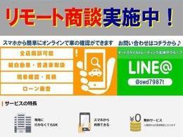 【日本全国納車】日本全国納車可能です 北海道から沖縄まで遠方の方でも随時お問い合わせください