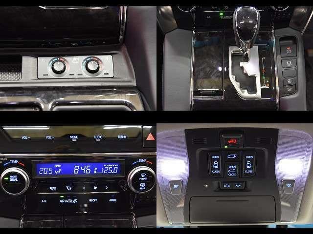 電動パーキングブレーキですので、シフトレバーを「P」、「D」ポジションに入れると自動でパーキングブレーキの解除操作がされます★また、停車時にスイッチ一つでのブレーキホールド機能付き★