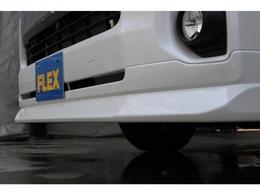 FLEXオリジナルDelfino Lineフロントスポイラー