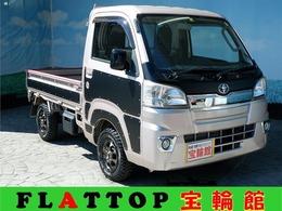 トヨタ ピクシストラック 660 エクストラ 3方開 HARD CARGOデカール/MADアルミ/MTタイヤ