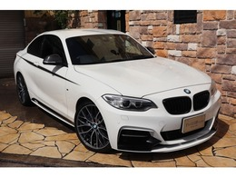 BMW 2シリーズクーペ M235i MPerformanceEdition