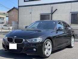 BMW 3シリーズ アクティブハイブリッド 3 Mスポーツ
