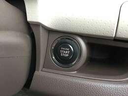 ◆プッシュスタート◆ボタン操作で簡単にエンジンをかけることができます♪