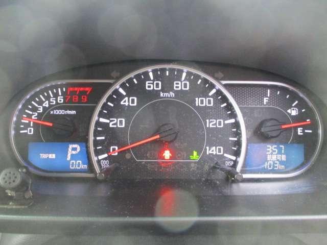 西日本自動車のココが安心!!その2西日本自動車グループのビッグチェーンは陸運局指定整備工場(民間車検工場)を完備していますので、土日祝日でも車検可能です!さらにお時間の無い方の為に1日車検も受付してます