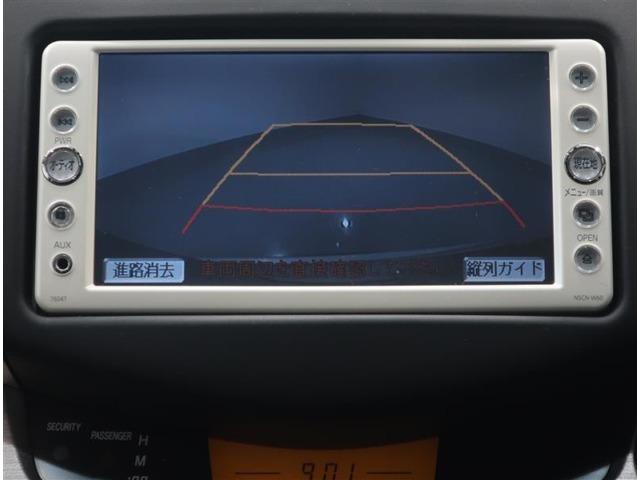 バックする際に後方の様子をカーナビのモニター上に表示してくれます。運転席にいながら、後方が確認できるので、バック駐車が、スムーズに行えます