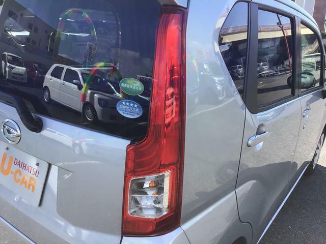 購入後のメンテナンスもお任せ下さい。 全国のダイハツディーラーで、お客様の大切な車を、プロの整備士による点検・修理で、安心して乗っていただけます。