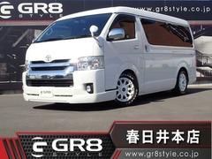 トヨタ ハイエース の中古車 2.7 GL ロング ミドルルーフ 愛知県春日井市 319.8万円
