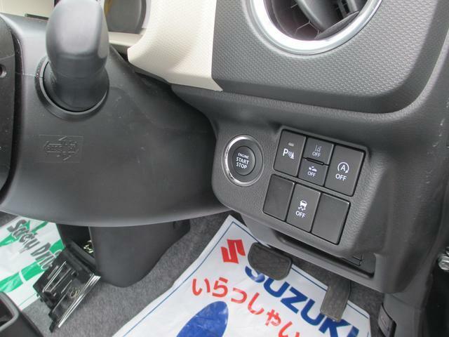 プッシュ式のエンジンスターターはキーをポケットやバッグに入れたままでOK