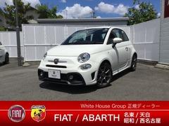アバルト 595 の中古車 1.4 愛知県名古屋市天白区 285.9万円