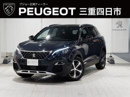 プジョー 3008 GTライン ブルーHDi 8AT パノラミックサンルーフ電動シート