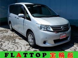 日産 セレナ 2.0 20X 4WD NC26型/電動ドア/純正ナビTV/DVD/BT/禁煙車