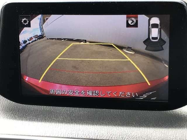 ☆バックでの運転時に、運転席から見えにくい後方の映像をモニターに表示。縦列駐車をする際の後方確認、またバックで駐車する際の死角の障害物の確認に便利です。☆