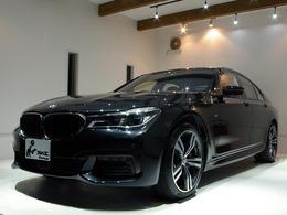 BMW 7シリーズ 740d xドライブ Mスポーツ ディーゼルターボ 4WD 黒革ディスPキー禁煙1オ-ナ- 新車保証継承
