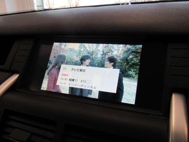 地上波デジタルTV搭載です。(走行中は音声のみとなります)