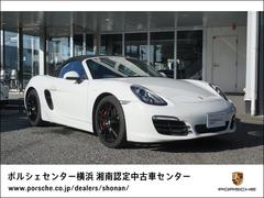 ポルシェ ボクスター の中古車 S PDK 神奈川県茅ヶ崎市 495.0万円