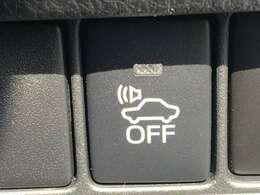 ◆【レーダークルーズコントロール】アクセルを離しても前方の車に合わせて走行ができる装置です。