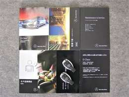各種取扱説明書、整備記録簿、スペアキー等ございます。記録簿はH28・H29・H30 全部で3枚ございます。M・ベンツ正規ディーラーで整備されてきた素晴らしいお車です。